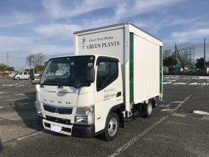 新しいトラック