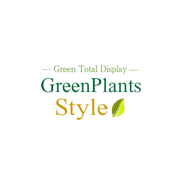 greenplants_style